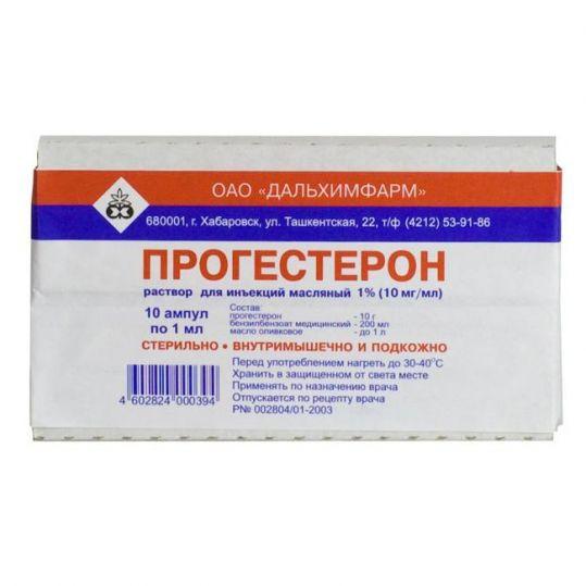 Прогестерон 1% 1мл 10 шт. раствор для инъекций дальхимфарм, фото №1
