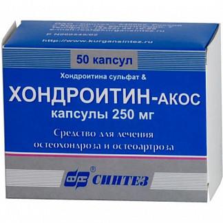 Хондроитин-акос 250мг 50 шт. капсулы
