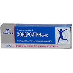 Хондроитин-акос 5% 30г мазь
