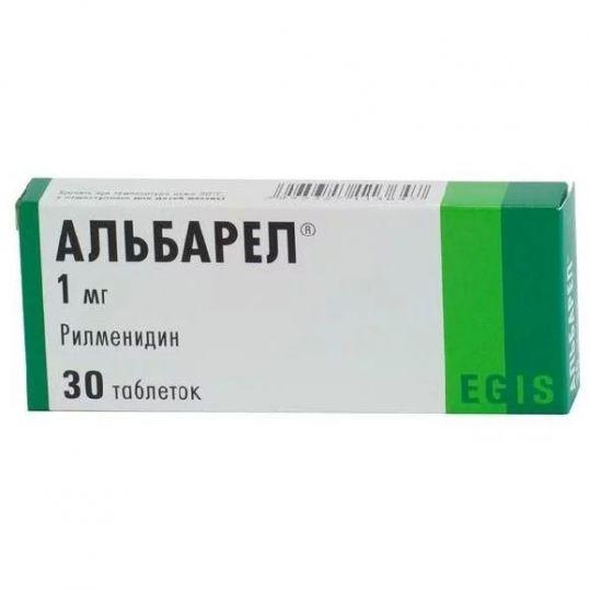Альбарел 1мг 30 шт. таблетки, фото №1