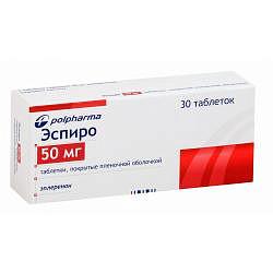 Эспиро 50мг 30 шт. таблетки покрытые пленочной оболочкой польфарма