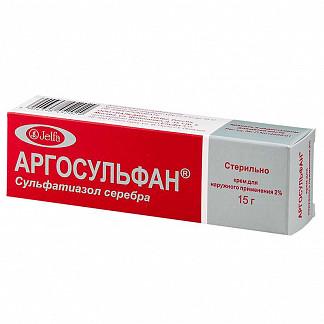 Аргосульфан 2% 15г крем