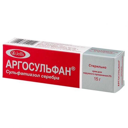 Аргосульфан 2% 15г крем, фото №1