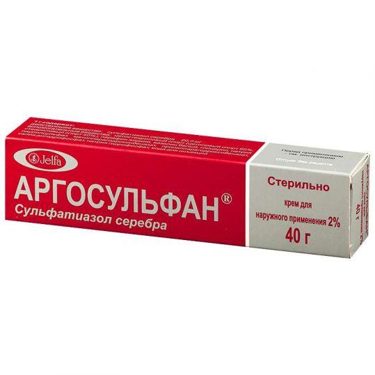 Аргосульфан 2% 40г крем, фото №1