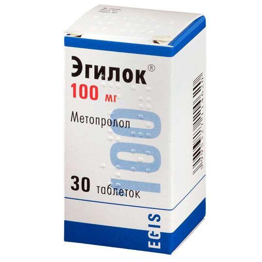 Эгилок 100мг 30 шт. таблетки, фото №1