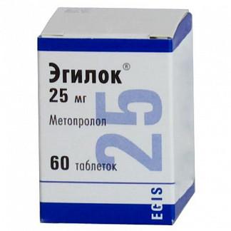 Эгилок 25мг 60 шт. таблетки