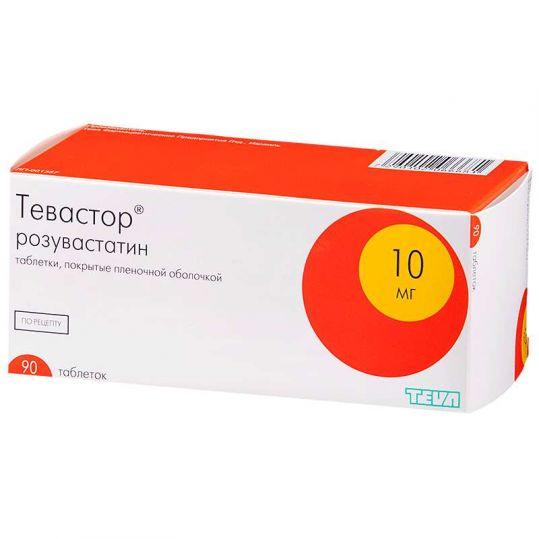 Тевастор 10мг 90 шт. таблетки, фото №1