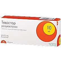 Тевастор 10мг 30 шт. таблетки
