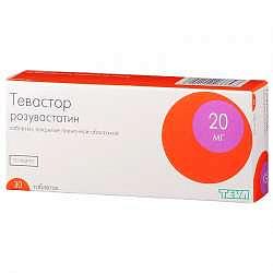 Тевастор 20мг 30 шт. таблетки