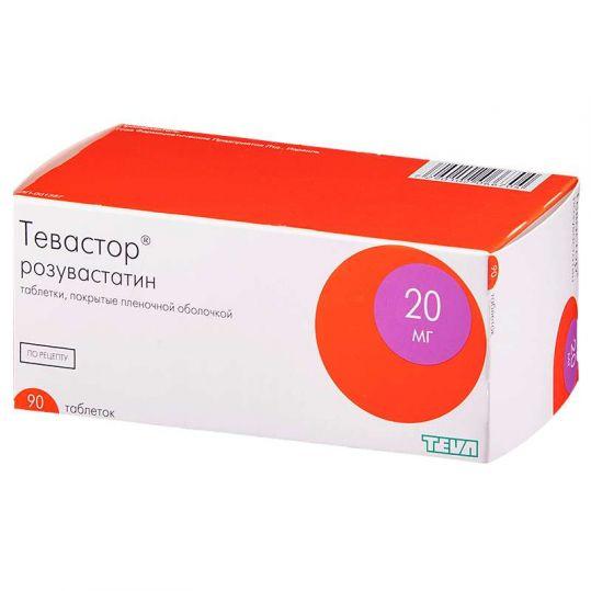 Тевастор 20мг 90 шт. таблетки, фото №1