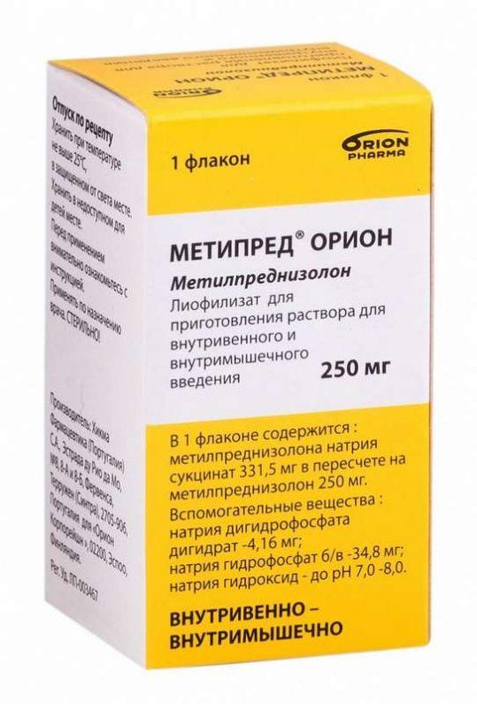 Метипред 250мг 1 шт. лиофилизат для приготовления раствора для внутривенного и внутримышечного введения хикма фармацевтика, фото №1