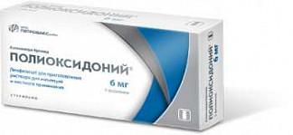 Полиоксидоний 6мг 5 шт. лиофилизат для приготовления раствора для инъекций и местного применения петровакс фарм нпо