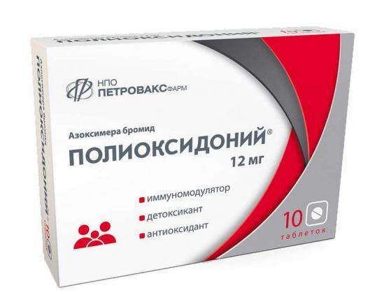 Полиоксидоний 12мг 10 шт. таблетки петровакс фарм нпо, фото №1