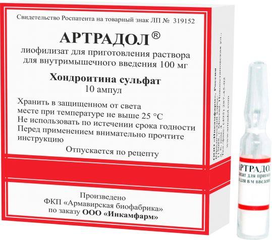 Артрадол 100мг 10 шт. лиофилизат для приготовления раствора для внутримышечного введения, фото №1
