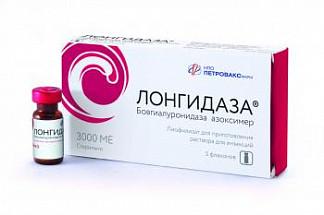 Лонгидаза 3000ме 5 шт. лиофилизат для приготовления раствора для инъекций петровакс фарм нпо