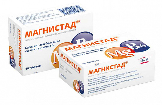 Магнистад 48мг+5мг 50 шт. таблетки покрытые кишечнорастворимой оболочкой, фото №2