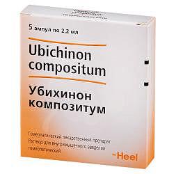 Убихинон композитум 2,2мл 5 шт. раствор для инъекций biologische heilmittel heel gmbh