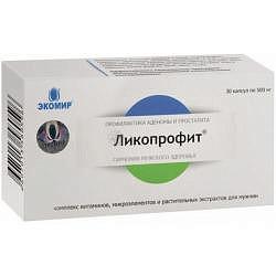 Купить ликопрофит в москве