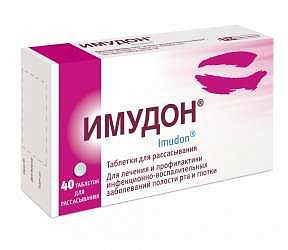 Имудон 40 шт. таблетки для рассасывания