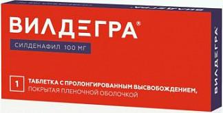 Вилдегра 100мг 1 шт. таблетки с пролонгированным высвобождением, покрытые пленочной оболочкой