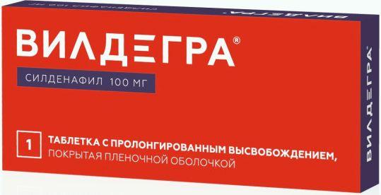 Вилдегра 100мг 1 шт. таблетки с пролонгированным высвобождением, покрытые пленочной оболочкой, фото №1