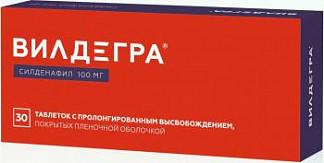Вилдегра 100мг 30 шт. таблетки с пролонгированным высвобождением, покрытые пленочной оболочкой