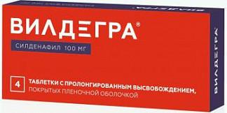 Вилдегра 100мг 4 шт. таблетки с пролонгированным высвобождением, покрытые пленочной оболочкой