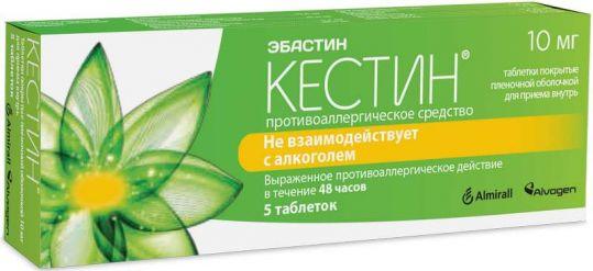 Кестин 10мг 5 шт. таблетки покрытые оболочкой, фото №1