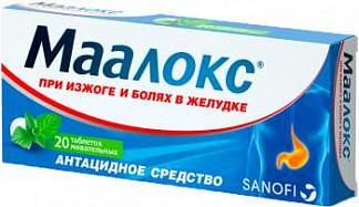 Маалокс 20 шт. таблетки жевательные