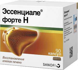 Эссенциале форте цена 90 капсул цена в аптеках москвы