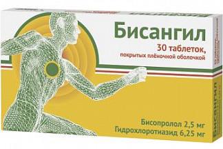 Бисангил 2,5мг+6,25мг 30 шт. таблетки покрытые оболочкой