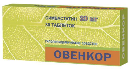 Овенкор 20мг 30 шт. таблетки покрытые оболочкой, фото №1