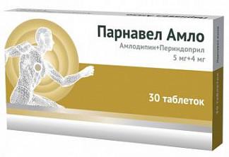 Парнавел амло 5мг+4мг 30 шт. таблетки