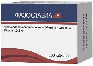 Фазостабил 75мг+15,2мг 100 шт. таблетки покрытые пленочной оболочкой