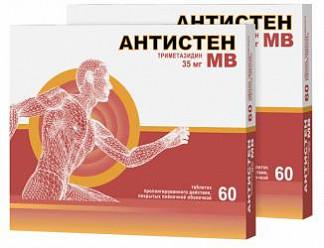 Антистен мв 35мг 60 шт. таблетки пролонгированного действия, покрытые пленочной оболочкой