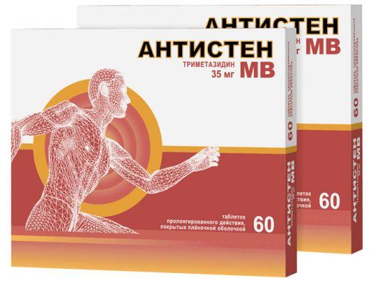 Антистен мв 35мг 60 шт. таблетки пролонгированного действия, покрытые пленочной оболочкой, фото №1