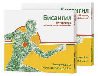 Бисангил 5мг+6,25мг 30 шт. таблетки покрытые оболочкой 1+1