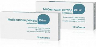 Мебеспалин ретард 200мг 10 шт. таблетки с пролонгированным высвобождением, покрытые пленочной оболочкой