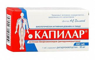Капилар таблетки 100 шт.