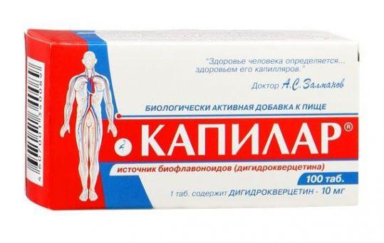 Капилар таблетки 100 шт., фото №1