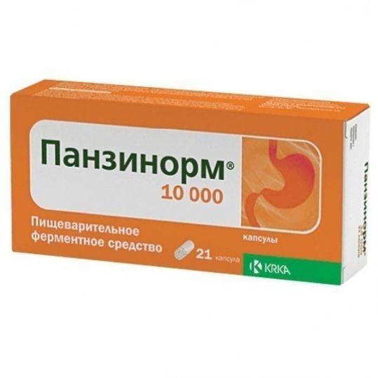 Панзинорм 10000 21 шт. капсулы, фото №1