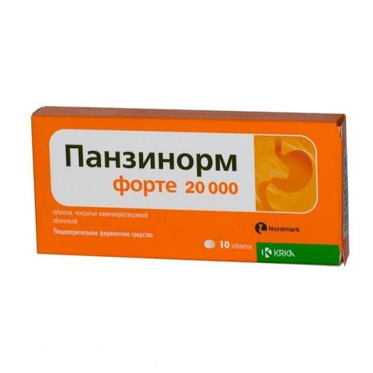 Панзинорм форте 20000 10 шт. таблетки покрытые кишечнорастворимой оболочкой, фото №1