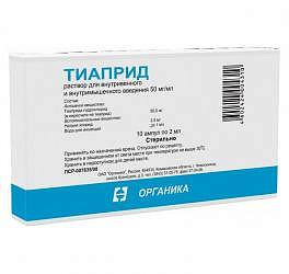 Тиаприд 50мг/мл 2мл 10 шт. раствор для инъекций