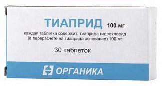 Тиаприд цена в аптеках