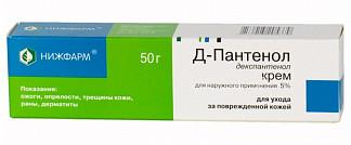 Пантенол-д 5% 50г крем