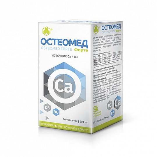 Остеомед форте таблетки 60 шт., фото №2