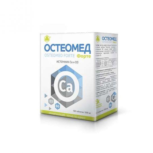 Остеомед форте таблетки 120 шт., фото №1
