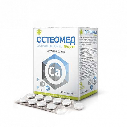 Остеомед форте таблетки 120 шт., фото №2
