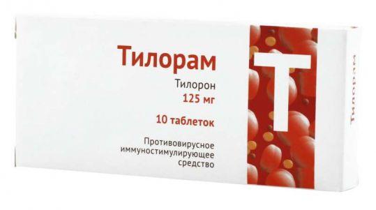 Тилорам 125мг 10 шт. таблетки покрытые пленочной оболочкой, фото №1