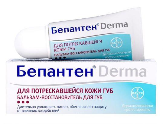 Бепантен дерма бальзам для губ восстановитель 7,5мл, фото №1